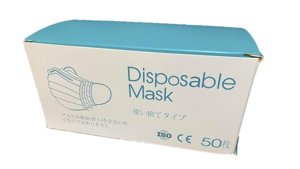 マスク在庫