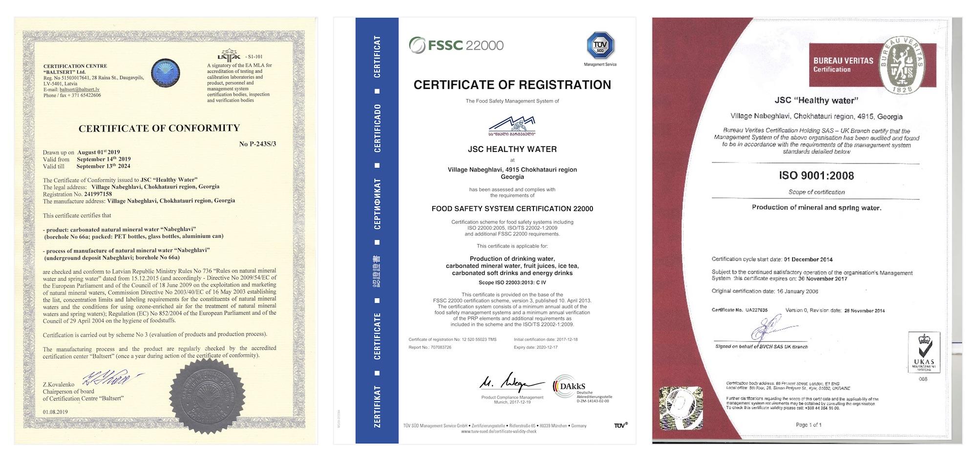 ナベグラヴィ-品質証明-ISO